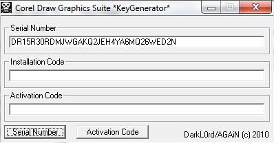 Получаете очень удобные corelDRAW X5 скачать бесплатно на русском График