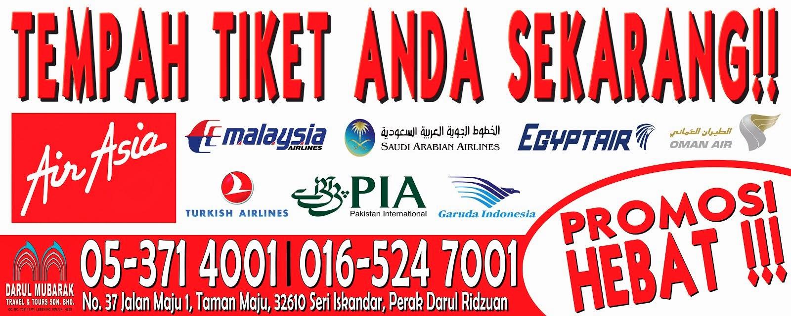 Tempahan tiket