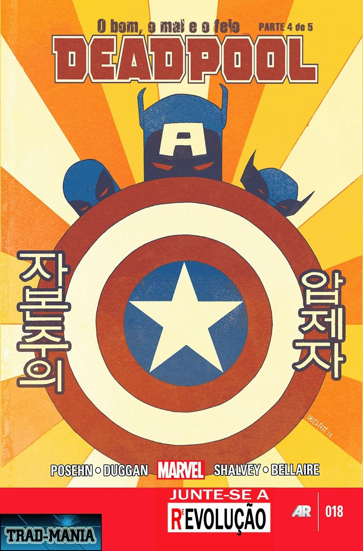 Nova Marvel! Deadpool v5 #18