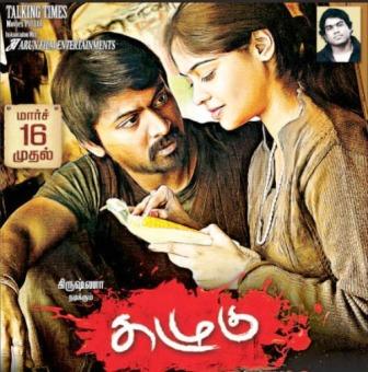 Watch Kazhugu (2012) Tamil Movie Online
