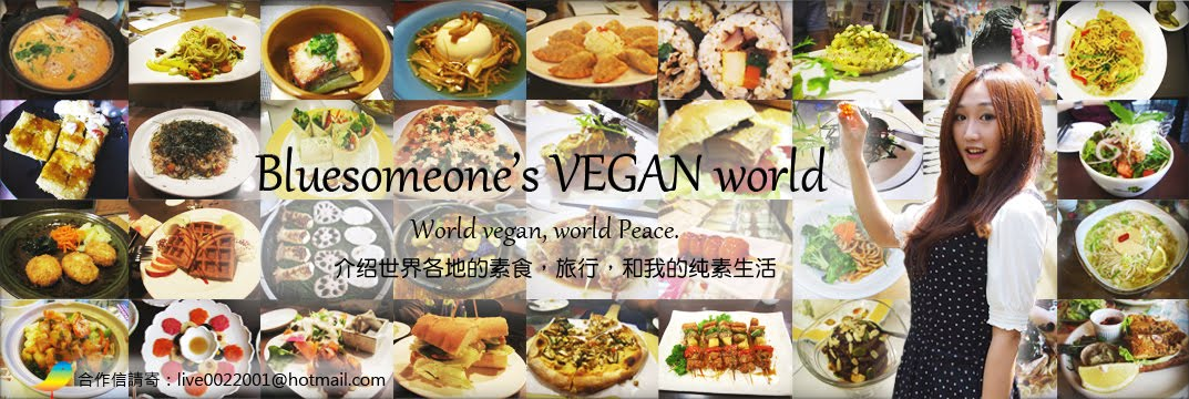 Bluesomeone's vegan world