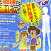 Divulgada preview das silhuetas de personagens do novo anime de Digimon