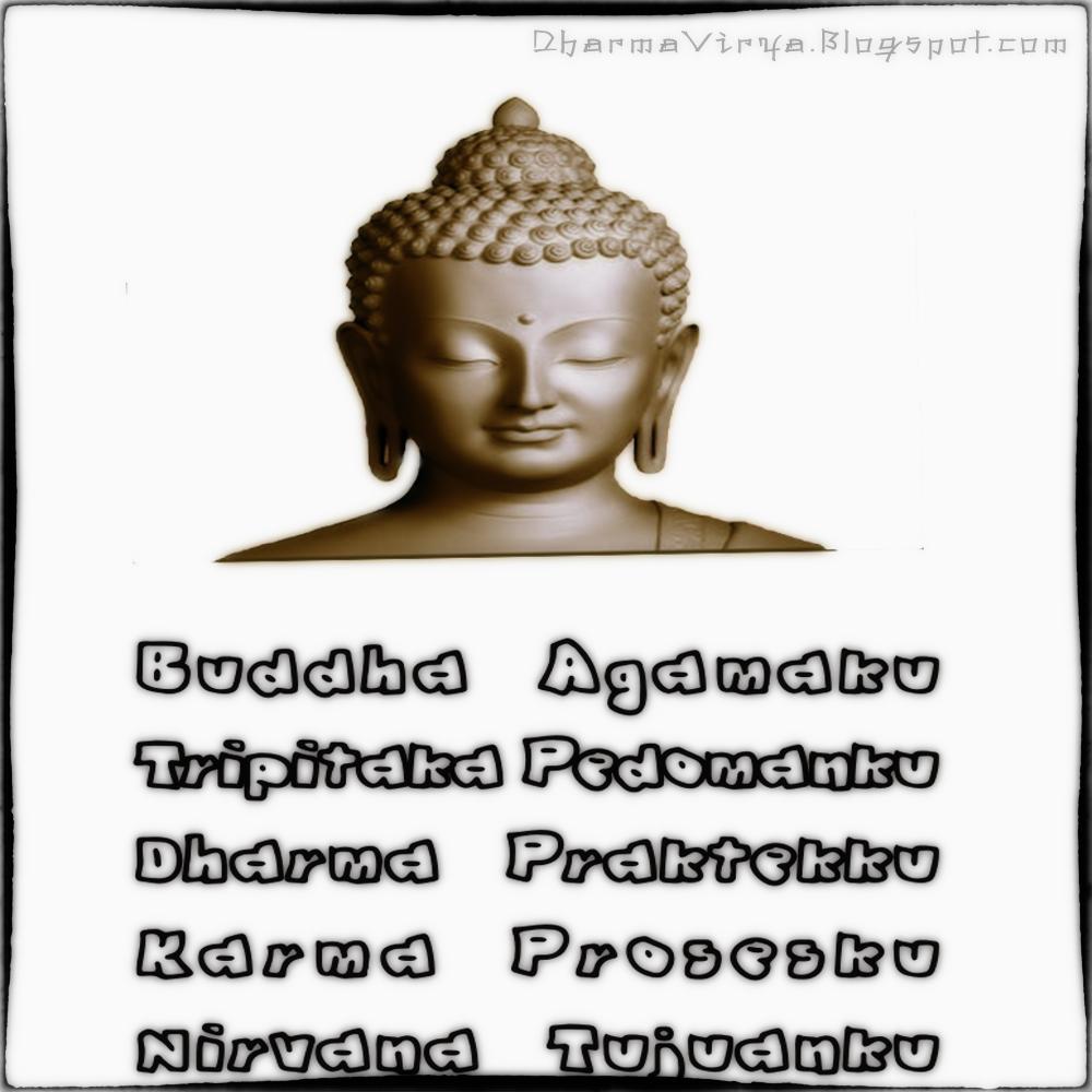 25 Foto Dp Bbm Kata Bijak Dalai Lama Terbaru Gambar DP BBM