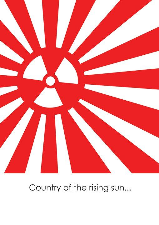 фото японский флаг