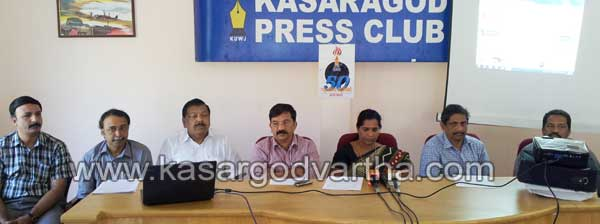 Press Meet, Kasaragod Mahothsavam, Kasaragod, P.P Shyamala Devi, Padhur Kunhamu Haji, District Collector, Kudumbasree, Kerala, Kerala Vartha, Kerala News.