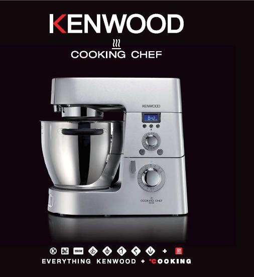 cooking with kenwood kenwood cooking chef major. Black Bedroom Furniture Sets. Home Design Ideas