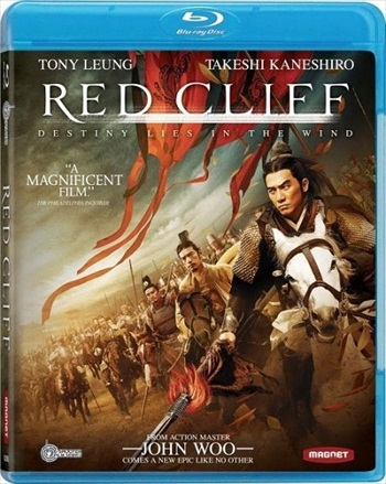 Red Cliff 2008 Dual Audio Bluray Download