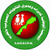 بيان الجمعية الوطنية  لمديرات ومديري الثانويات العمومية بالمغرب