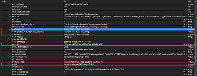 VS-自動變數-QueryString-Firefox