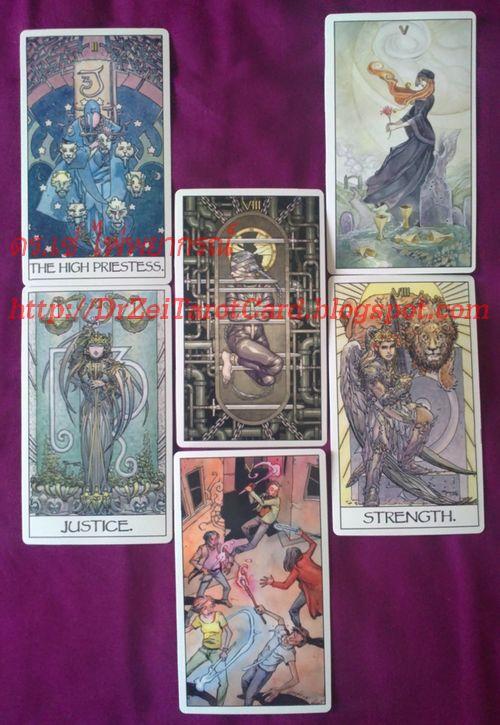 ไพ่ทาโรต์ เมจ พ่อมด Mage Tarot Awakening เกมส์ RPG High Priestess ไพ่ราชินีพระจันทร์ ไพ่สังฆราชหญิง ห้าไม้เท้า 5 of Wands Justice Strength ไพ่จัสติซ ไพ่ทาโรต์ ไพ่ยิปซี ไพ่ห้าถ้วย Five of Cups