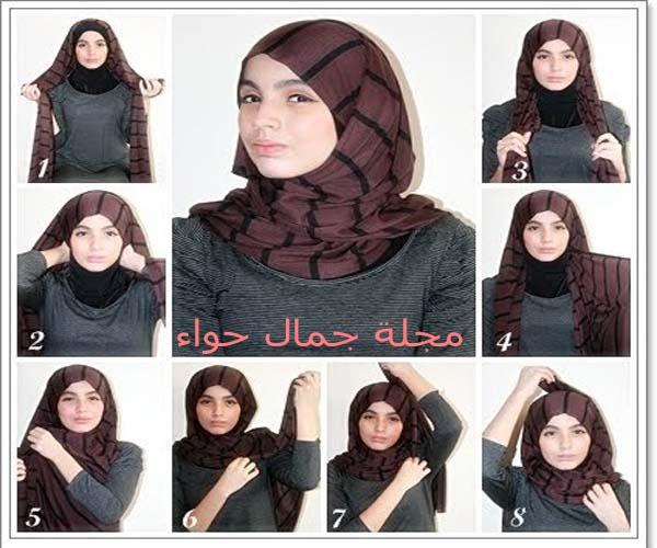 لفة حجاب رائعة للمراهقات ومناسبة للمدرسة - مجلة جمال حواء