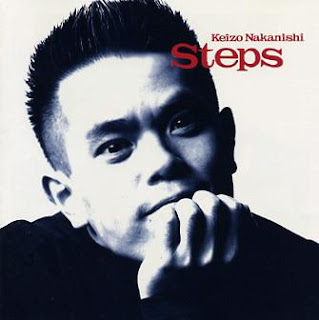 Keizo Nakanishi: Steps, STARTING OVER & graffiti