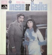 Insaan Aur Gadha 1973 Urdu Movie Watch Online