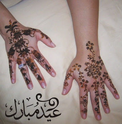 Latest Eid Mehndi Design 2012
