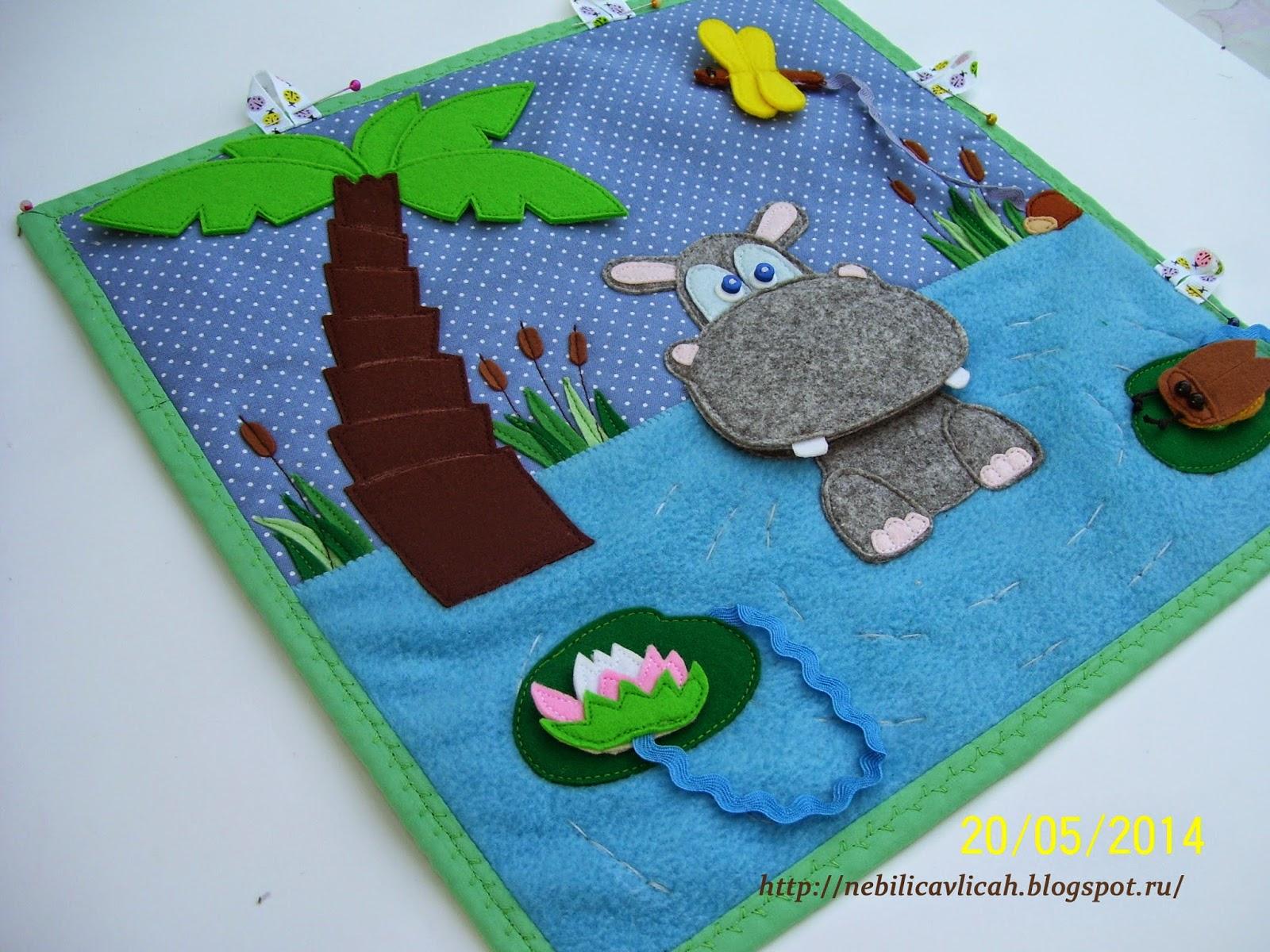 развивающий коврик для детского сада