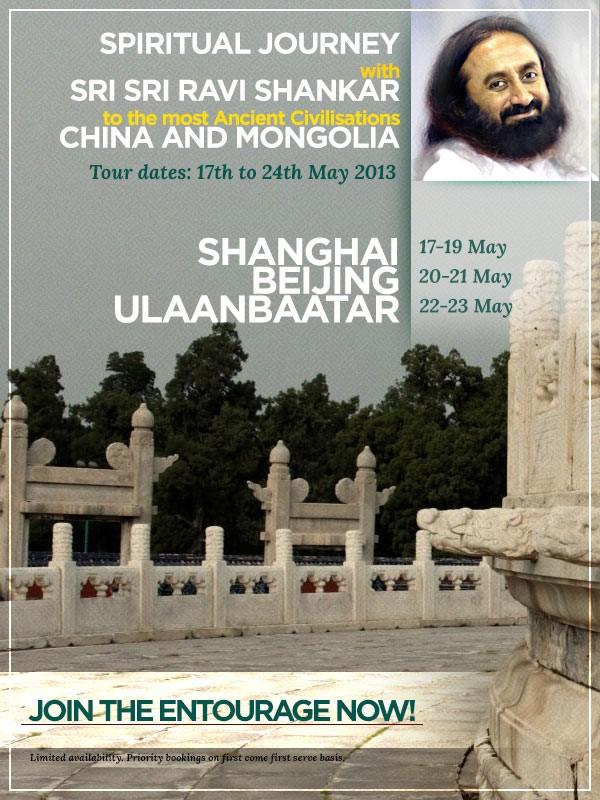 Spiritual Tour with Sri Sri to China and Mongolia