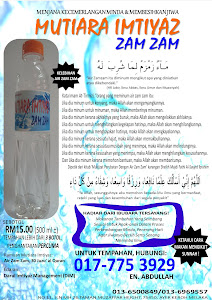 Edaran Imtiyaz Product Resources