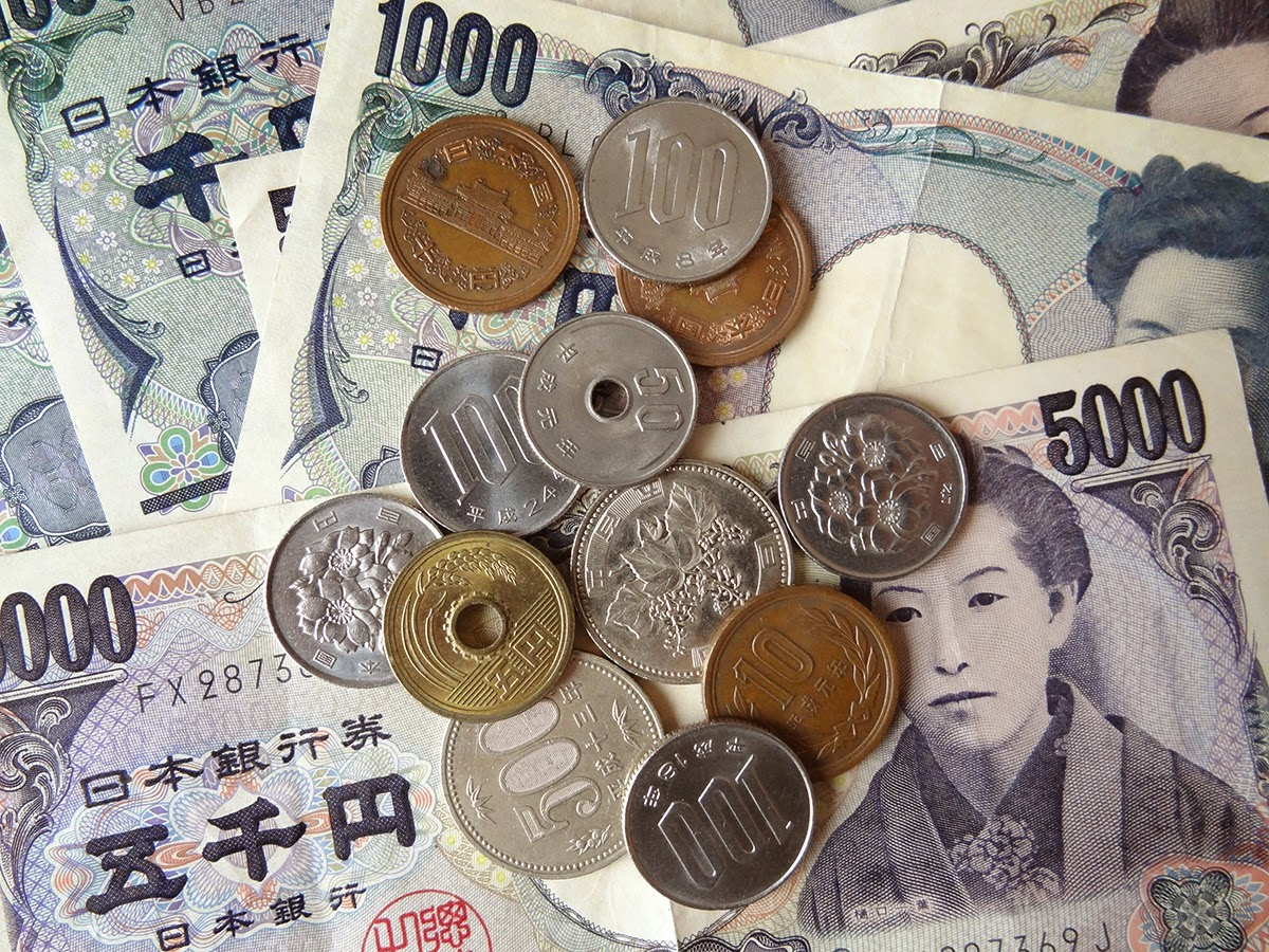 Japan Monetary Policy