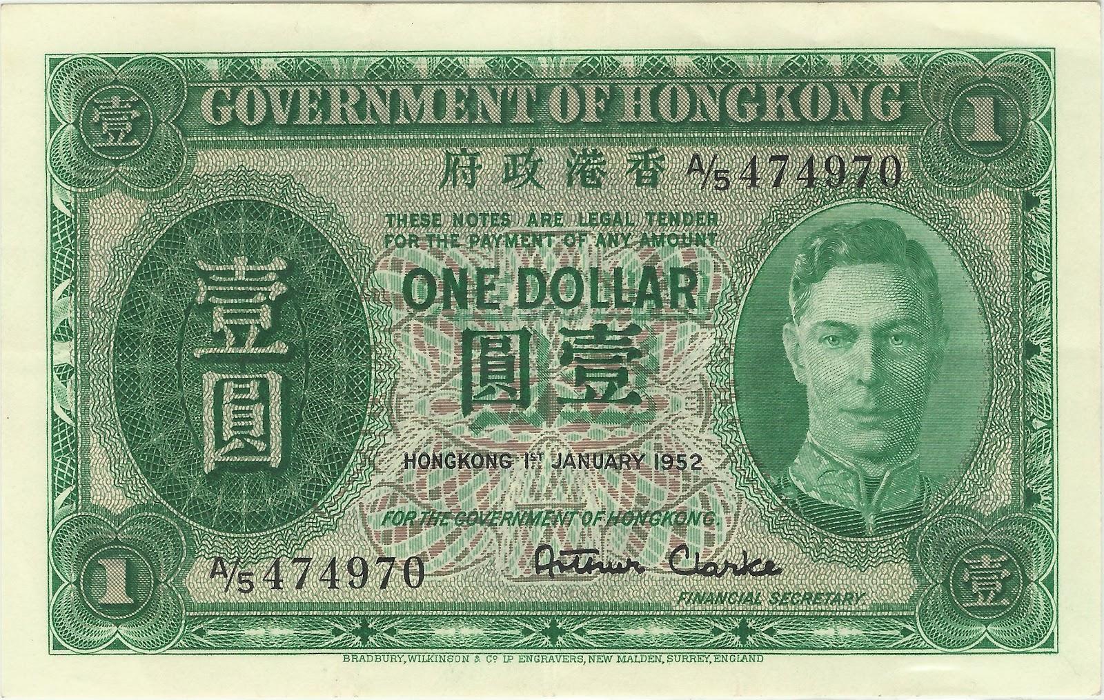 Banknotes and Coins Collection: Hong Kong P-324b 1 Dollar 1952 AU