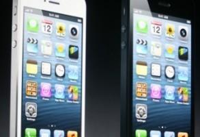 Iphone 5 Beredar Bulan Desember di Indonesia