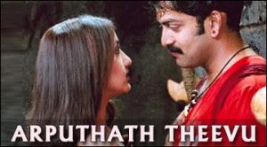 Arputha Theevu (2007) - Tamil Movie