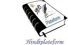 Hindiplateform