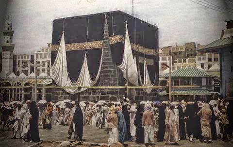 Awal mula suku Qurasy menguasai Mekah dan menjadi juru kunci Kabah