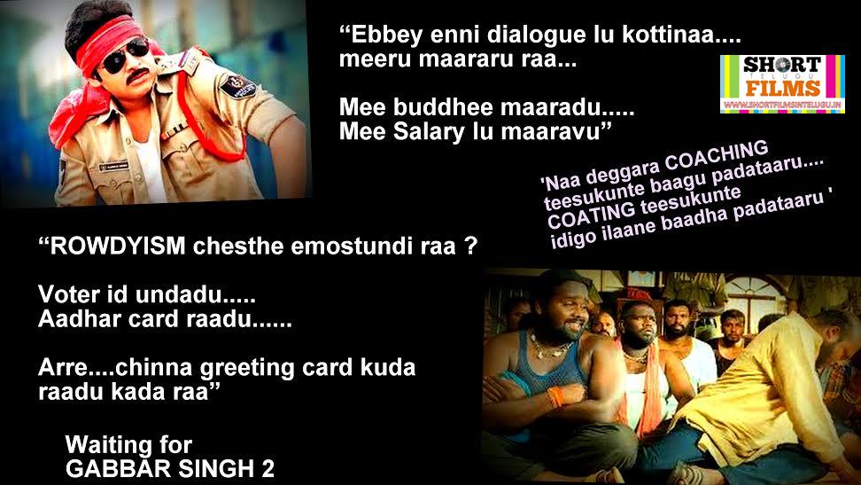 Gabbar Singh 2 Dialogues Poster First