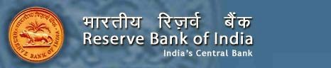 RBI Junior Engineer Recruitment 2014