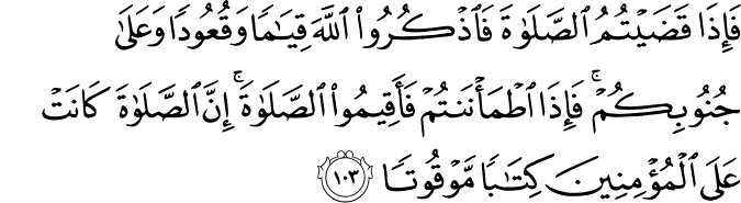 Surat An-Nisa Ayat 103