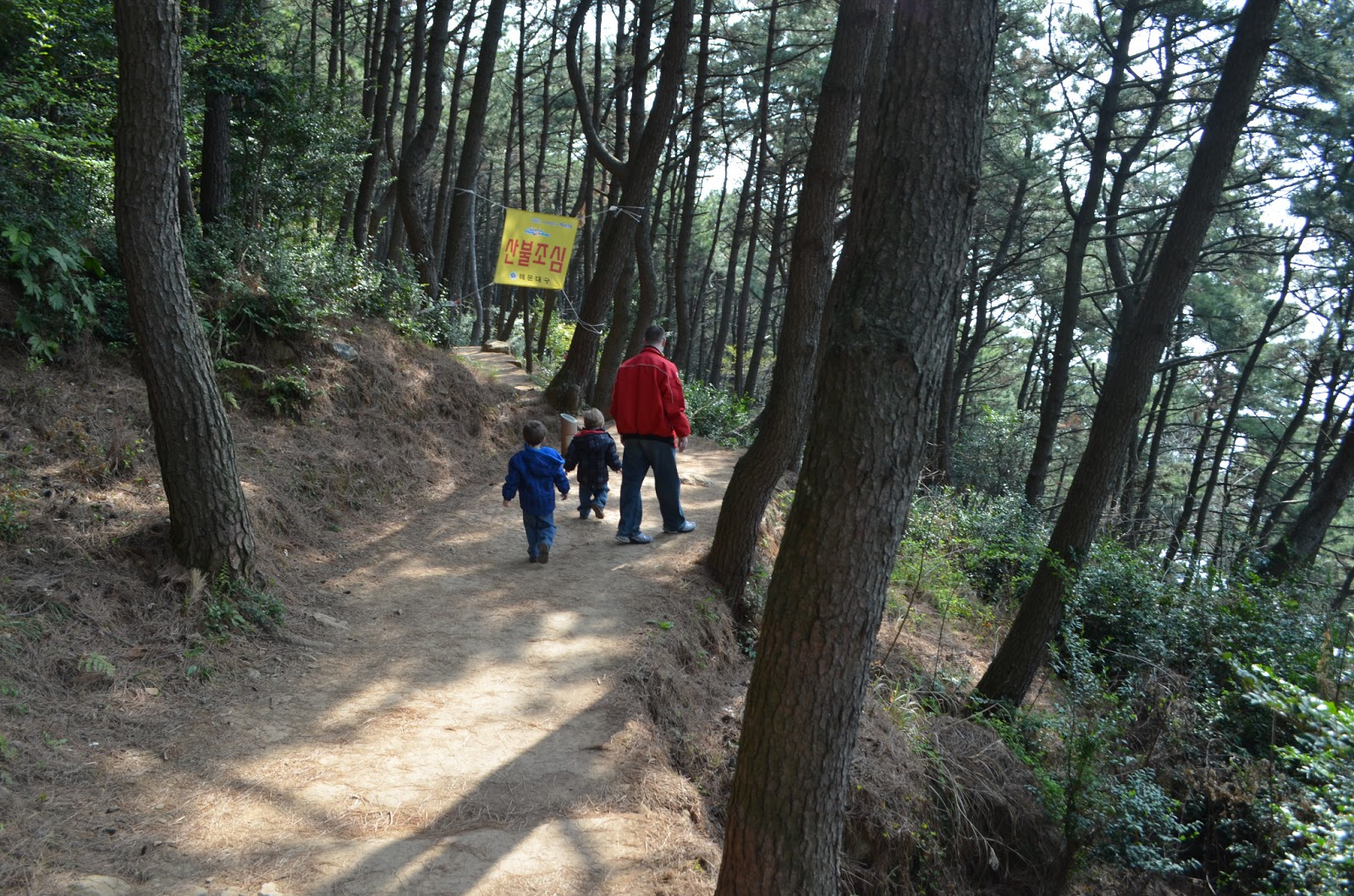Our Kind of Happiness: our unexpected hike