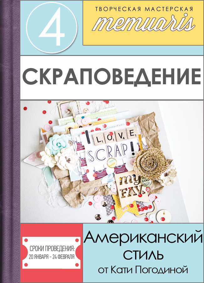 http://memuaris.blogspot.ru/2015/01/blog-post_13.html