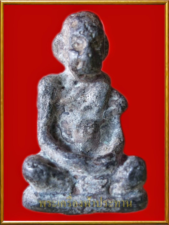 http://tubtimthong-amulet.blogspot.com/2014/01/blog-post_17.html