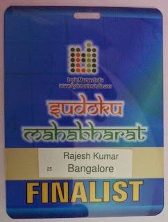 Sudoku Mahabharat ID Rajesh Kumar