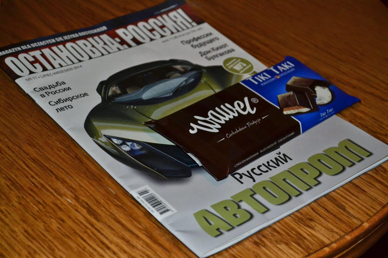 http://greczynkaaczyta.blogspot.com/2014/10/ostanowka-rossija-magazyn-do-nauki.html