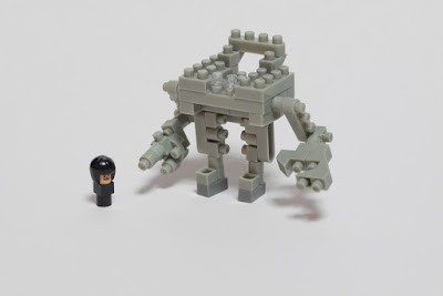 世界征服を企むNB団の怪ロボット、NBD-1