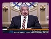 - برنامج العاشرة مساءاً مع وائل الإبراشى -حلقة السبت 17-9-2016