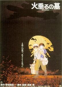 Poster original de La tumba de las luciérnagas