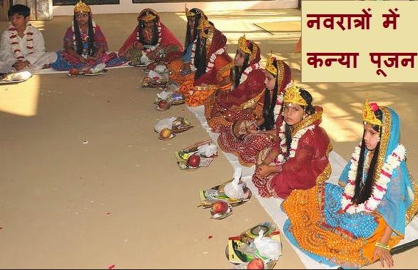 navratri tantra sadhana