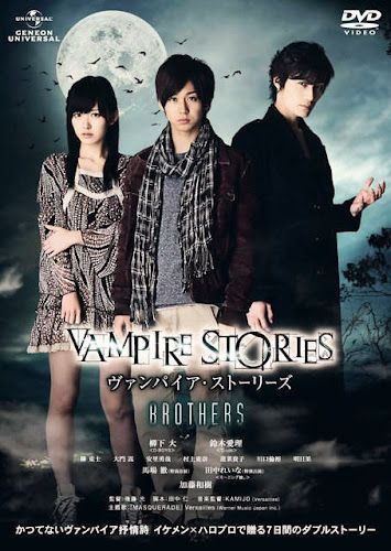 Download Vampire Stories Brothers Subtitle Indonesia BluRay HD