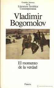 Vladimir Bogomolov El momento de la verdad