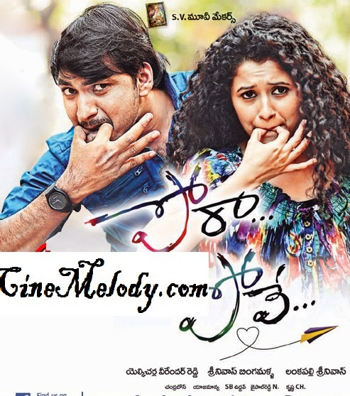Pora Pove Telugu Mp3 Songs Free  Download  2014
