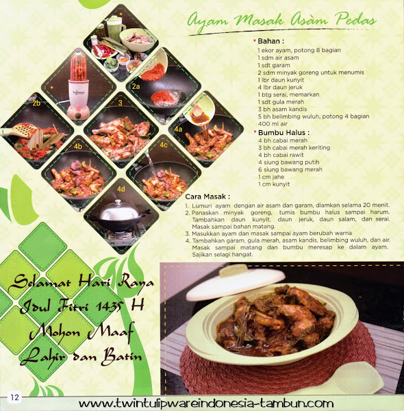 "Chefs ""Corner"" : Ayam Masak Asam Pedas | Juli - Agustus 2014, Silver Wok"