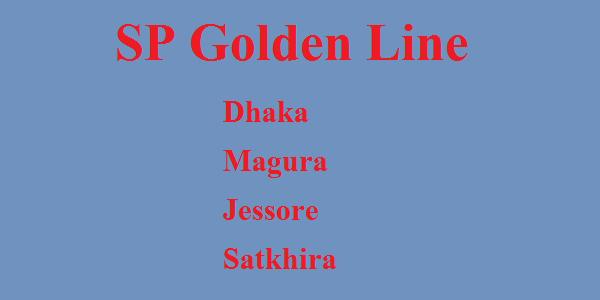 SP Golden Line Bus Service Dhaka-Magura-Jessore-Satkhira