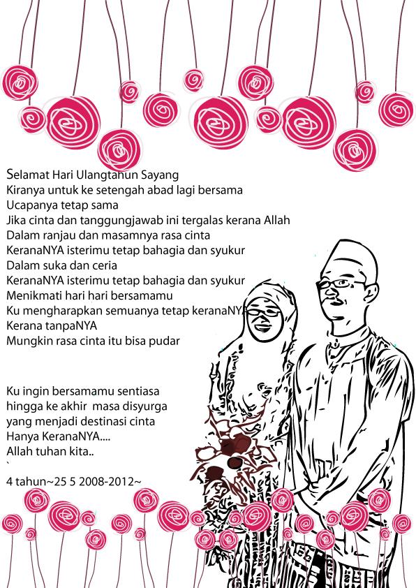 DO AS INFINITY Abang Selamat Hari Ulangtahun Perkahwinan ke 4