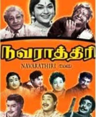 Watch Navarathri (1964) Tamil Movie Online