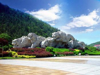 Dalian Tiger Beach