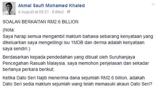 15 Soalan Berkaitan Derma RM2.6 Billion