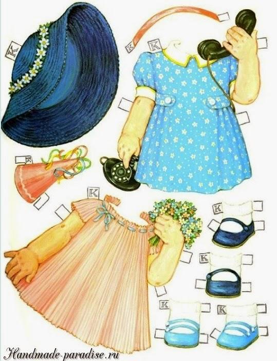 Винтажные куклы с одеждой для вырезания