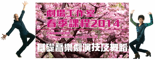 http://www.dramagallery.com/eve_course_2014(spring)musical.htm